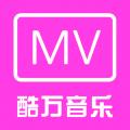 酷万音乐MV